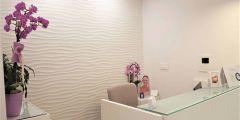 Sala d'attesa medicina estetica